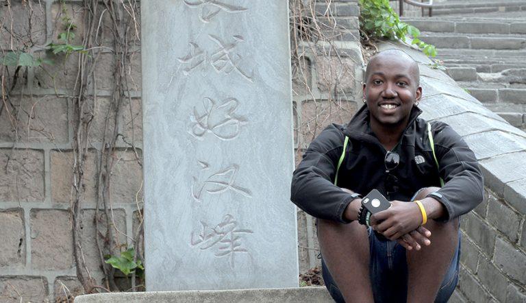 Prestigious Scholarship to Fund Yearlong Study in China