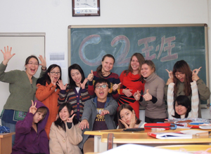 group of students in chinese classroom